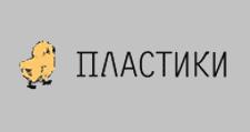 Розничный поставщик комплектующих «ПК Пластики», г. Москва