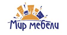 Интернет-магазин «Мир мебели», г. Екатеринбург