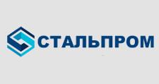 Оптовый поставщик комплектующих «Стальпром», г. Киров