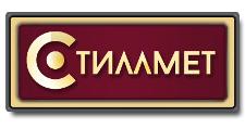 Мебельная фабрика «Стиллмет», г. Москва