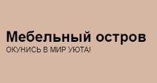 Интернет-магазин «Мебельный Остров», г. Санкт-Петербург