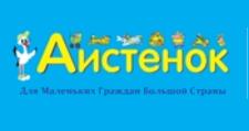 Интернет-магазин «Аистенок», г. Москва