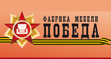 Салон мебели «Победа», г. Дзержинск