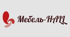 Интернет-магазин «Мебель-Hall», г. Пенза