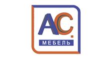 Мебельная фабрика «АС.Мебель», г. Екатеринбург