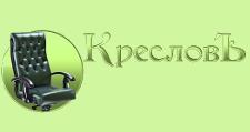 Интернет-магазин «КРЕСЛОВЪ», г. Владимир