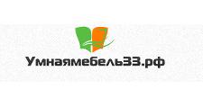 Интернет-магазин «Умная мебель», г. Владимир