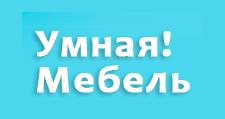 Интернет-магазин «Умная Мебель», г. Хабаровск