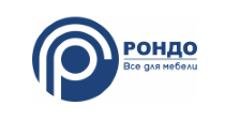 Изготовление мебели на заказ «Рондо», г. Казань