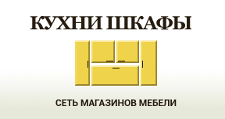 Салон мебели «Кухни Шкафы», г. Раменское