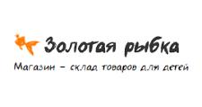 Салон мебели «Золотая рыбка», г. Краснодар