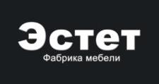 Изготовление мебели на заказ «ЭСТЕТ», г. Кемерово