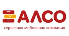 Оптовый мебельный склад «АЛСО», г. Кемерово