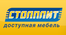 Салон мебели «Столплит», г. Каменск-Уральский