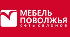 Мебельный магазин «Мебель Поволжья», г. Новокузнецк