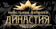 Мебельная фабрика Династия