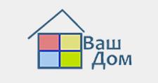 Розничный поставщик комплектующих «Ваш Дом», г. Москва
