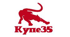 Салон мебели «Купе35», г. Вологда