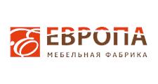 Мебельная фабрика «Европа»