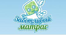 Интернет-магазин «Заботливый матрас», г. Челябинск