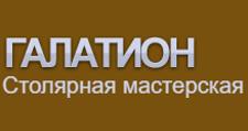 Изготовление мебели на заказ «Галатион», г. Санкт-Петербург
