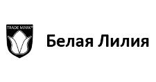 Мебельная фабрика Белая Лилия