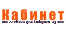 Салон мебели «Кабинет», г. Томск