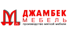 Мебельная фабрика «Джамбек-мебель», г. Али-Бердуковский