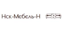 Мебельный магазин «НСК-Мебель-Н», г. Новосибирск