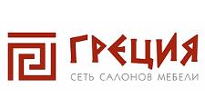 Салон мебели «Греция», г. Димитровград