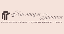 Оптовый поставщик комплектующих «Премиум Гранит», г. Сургут