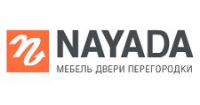 Изготовление мебели на заказ «Наяда-Северо-Запад»
