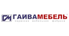 Мебельная фабрика «Гайвамебель», г. Пермь