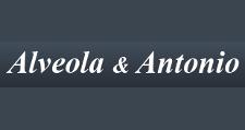 Изготовление мебели на заказ «Alveola & Antonio», г. Санкт-Петербург