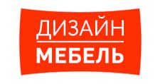 Мебельная фабрика «ДИЗАЙН МЕБЕЛЬ», г. Муром