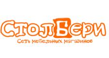 Мебельный магазин «СтолБери», г. Санкт-Петербург