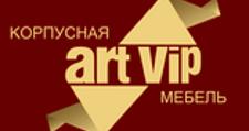 Изготовление мебели на заказ «ArtVIP», г. Сургут