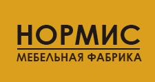 Мебельная фабрика «Нормис», г. Воронеж