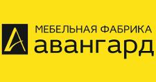 Мебельная фабрика «Авангард», г. Октябрьский