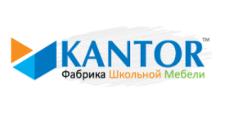 Интернет-магазин «KANTOR», г. Москва