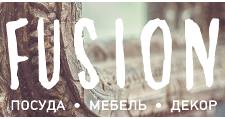 Салон мебели «Fusion», г. Красноярск