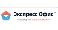 Интернет-магазин «Экспресс Офис», г. Томск