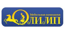 Салон мебели «Олимп», г. Комсомольск-на-Амуре