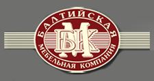 Изготовление мебели на заказ «Балтийская мебельная компания (БМК)», г. Санкт-Петербург