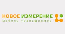 Мебельная фабрика «Новое измерение», г. Москва