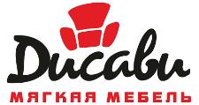 Мебельная фабрика «ДиСави», г. Орск