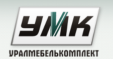 Розничный поставщик комплектующих «Уралмебелькомплект», г. Ульяновск