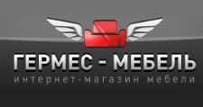 Интернет-магазин «Гермес-Мебель», г. Екатеринбург