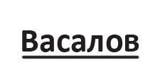 Мебельная фабрика Васалов