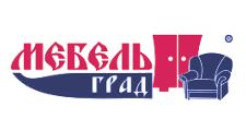 Оптовый мебельный склад «Мебельград», г. Тольятти